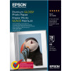 Epson Glossy Photo Paper A4 255gsm Pack of 20